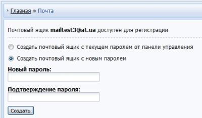 Как сделать почту с именем своего сайта ucoz топ лучших игровых сайтов