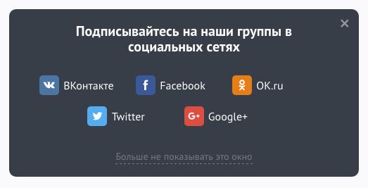 В социальных сетях ссылки на ваш сайт рекламное агенство Берниковская набережная