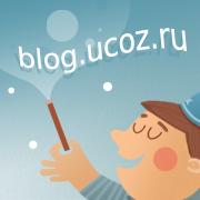 Дизайн блога uCoz