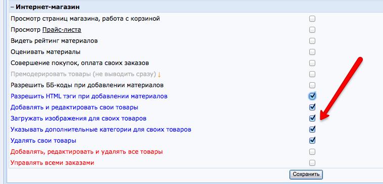 Онлайн казино на субагента Казино оплат за допомогою СМС