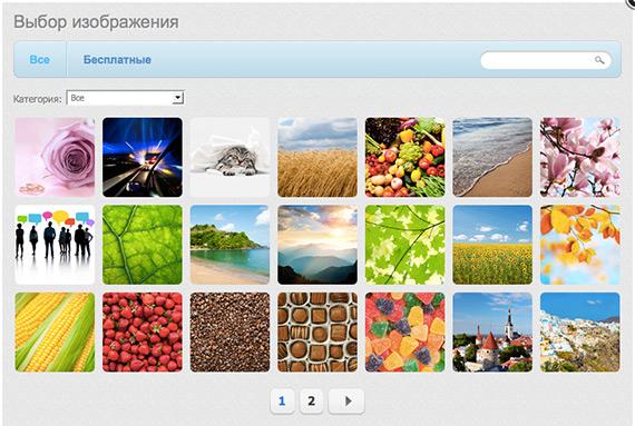 Выбор изображения из библиотеки