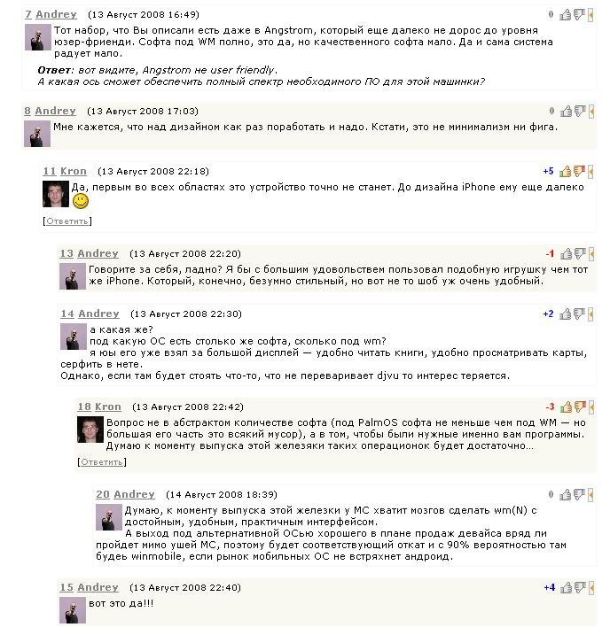 Комментарии в блогах